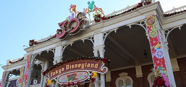 30周年おめでとう、ザ・ハピネス・イヤー in ディズニーランド