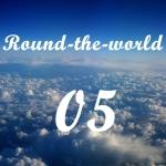 世界一周旅行ってどうやって行くの?【 費用編 】