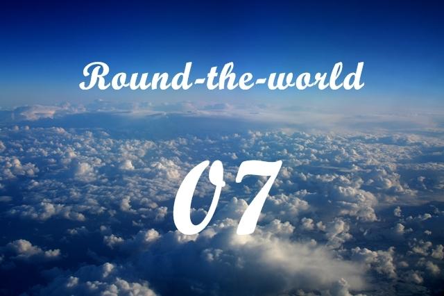 世界一周旅行に絶対必要なもの