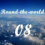世界一周旅行の準備