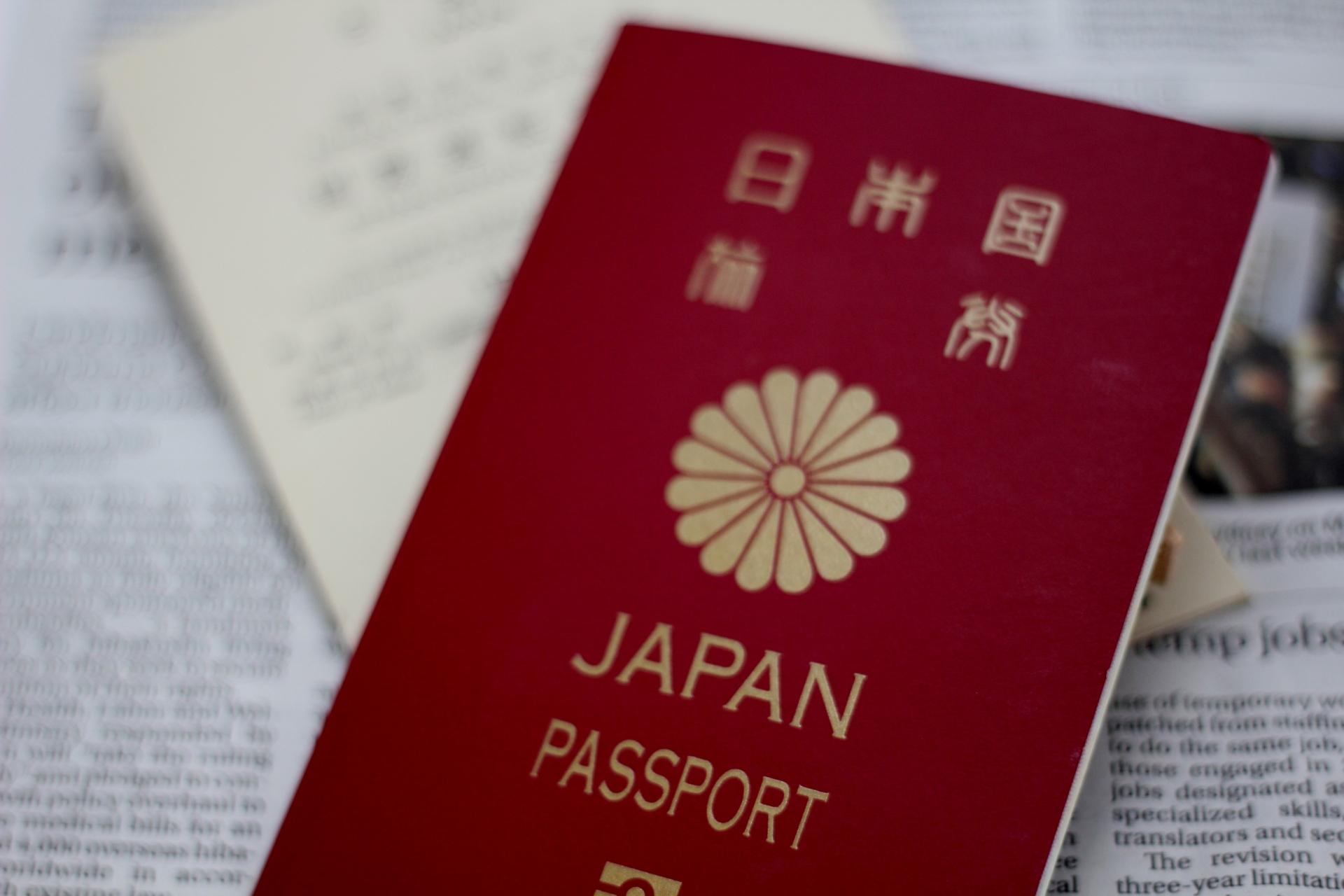 パスポート査証欄が葛飾北斎の「 富嶽三十六景 」に変更