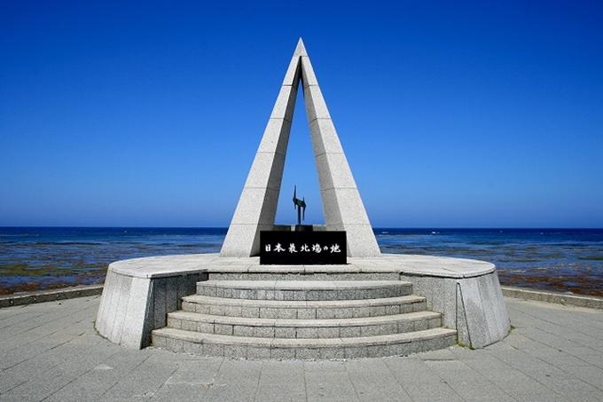宗谷岬(そうやみさき)