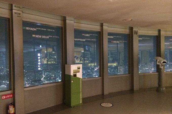 ソウルタワーの展望台内部