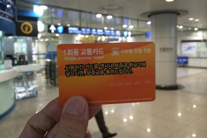 AREX の切符