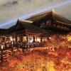 世界遺産の旅 @ 古都京都