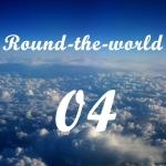 世界一周旅行ってどうやって行くの?【 期間編 】