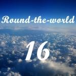 世界一周旅行の準備【 パスポート増補編 】